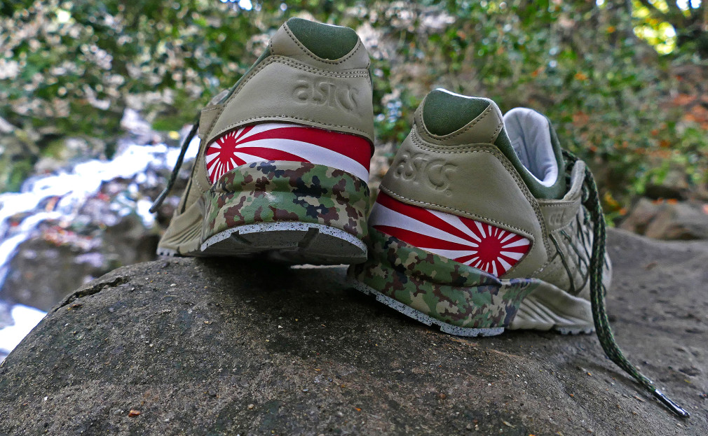 asics-gel-lyte-v-rising-sun-flag-custom-1