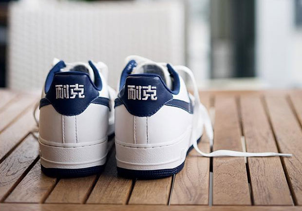 "Nike Air Force 1 ""Nai Ke"""