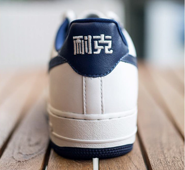 nike-air-force-one-low-nai-ke-white-navy-04